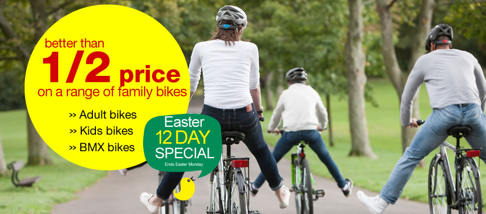 Half Price On A Range Of Family Bikes + Free Standard Delivery On Orders Over £30 at HalFords.com